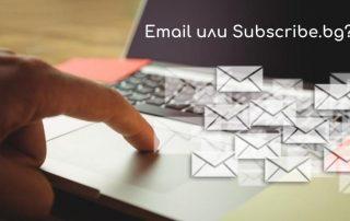subscribe-bg-alternativa-na-email